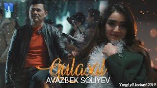 Avazbek Soliyev - Gulasal | Авазбек Солиев - Гуласал (Yangi yil kechasi 2019)