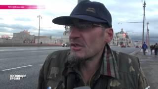 Москвичи уже полгода поддерживают мемориал на Москворецком Мосту, где был убит Немцов