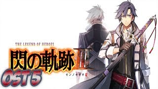 Trails Of Cold Steel 3 - Mini OST 5 - Solid As the Rock of JUNO