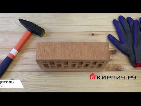 Кирпич облицовочный солома одинарный бархат М-150 СтОскол – 3