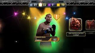 UFC Равная игра переход на 2 рейтинг