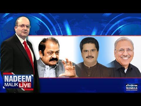 Kia Hoga JIT Ka Faisla | Nadeem Malik Live | SAMAA TV | 05 July 2017