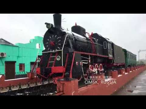 Trans-Mongolian Railway Trip from Moscow to Beijing