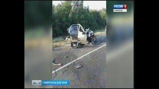 Крупная авария с жертвами произошла на Ставрополье