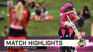 Sixers prevail after super-over epic | Rebel WBBL|04