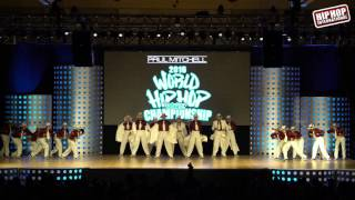 The Jukebox - Mexico (MegaCrew Division) @ #HHI2016 World Semis!!