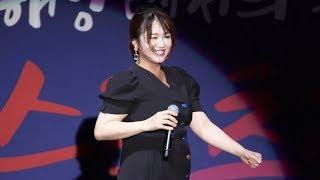 정미애 - 꿀맛 (신곡) (Jung Mi Ae) [전국해양스포츠제전] 4K 직캠 by 비몽