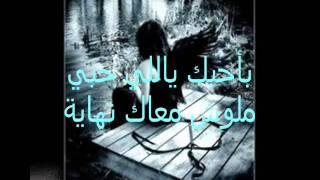 اغاني حصرية اغنية شيماء شايب لقيتك فين تحميل MP3