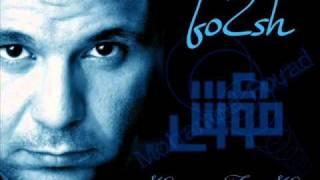 قلبى اللى حبك محمد فؤاد.wmv