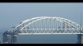 КрЫмский(13.12.2017)мост! Арки,пролёты,опоры со стороны Керчи! Вид с набережной! Красотища!