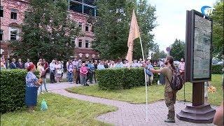 В Великом Новгороде отметили День бересты