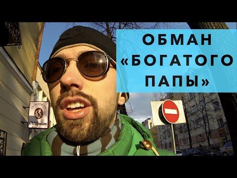 Сергей шарапов марина улыбышева. бедность и богатство