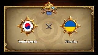 Южная Корея vs Украина, Semi-final, Hearthstone Global Games Finals