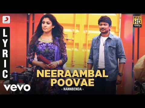 Neeraambal Poovae