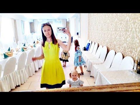 Vlog:Красим Лиле волосы.У дедушки на юбилее.Танцы.