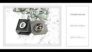エニグマ|TYPEWRITER PIN|CM公開