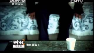20150311 法律讲堂  法官解案·祸起婚外情