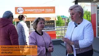 Отзыв клиентов АН Мегамир Елена Шарипова