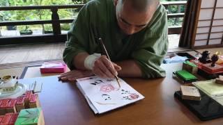 勝林寺季節限定オリジナル御朱印住職さん手書き