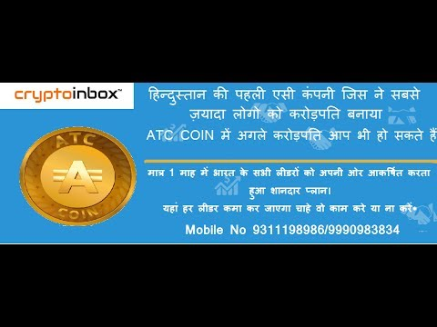 How To Earn Money From internet Hindi Video