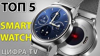 Топ 5 лучших smart часов, которые вы сможете купить в 2015-2016