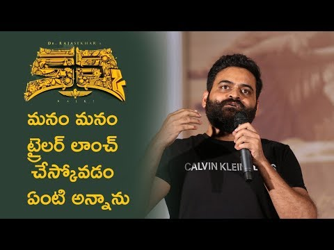 praveen-sattaru-at-kalki-honest-trailer-launch-event