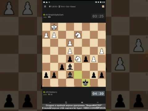 hogyan lehet fejleszteni a kombinált látás sakkot milyen vitaminok a látásélességhez