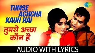 Tumse Achchha Kaun Hai with lyrics | Janwar - YouTube