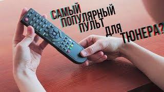 "Пульт для GLOBO 7010A (HQ) от компании Интернет-магазин ""Ваш пульт"" - видео"