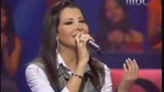 Nancy Ajram Oul Tani Keda Dandanah 2005