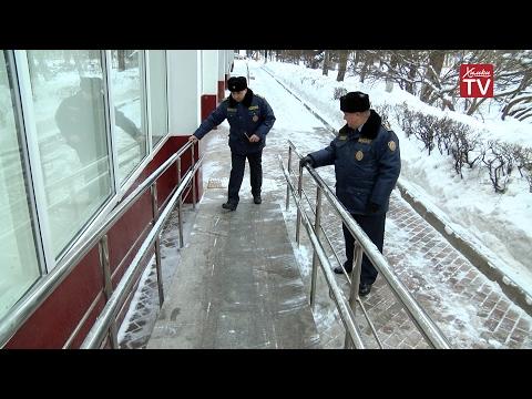 Представители Госадмтехнадзора проверили ЗАГС на доступность для инвалидов