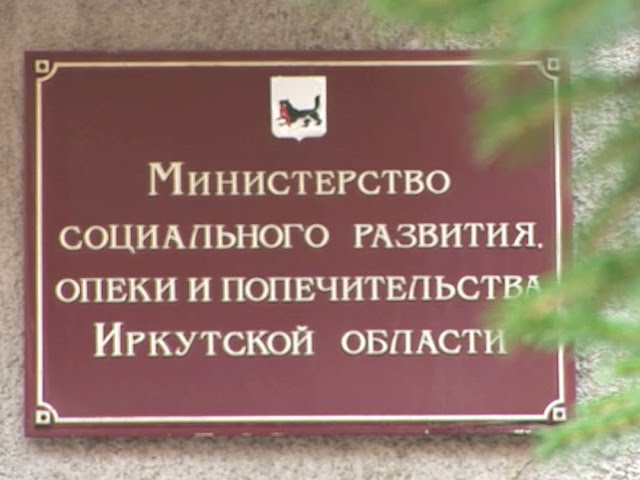 60 миллионов рублей потратят на инвалидов