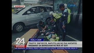 24 Oras: Traffic enforcer, naputulan ng paa matapos madamay sa banggaan ng bus at SUV