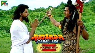 अर्जुन को दिव्यास्त्र की प्राप्ति | Mahabharat Stories | B. R. Chopra | EP – 52 - Download this Video in MP3, M4A, WEBM, MP4, 3GP