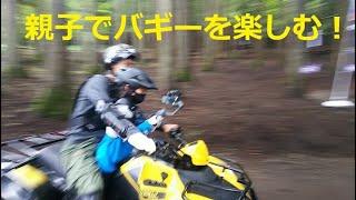 (株)R413どうし