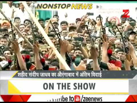 DNA : Non Stop News, 24 June 2017