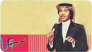 أرهب 5 أغاني لمحمد عبده