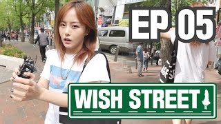 Wish Street EP 5. Edae Shopping Street (Korean Vlog: Ewha Womens University 梨大) 캐스퍼의 이대 Vlog !
