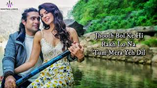Meri Aashiqui (LYRICS) - Jubin Nautiyal | Rochak   - YouTube