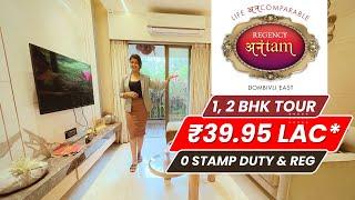 Regency Anantam 1/2 BHK Tour at Dombivli | For Price, Offer & Booking 9137216619 | #regency#dombivli