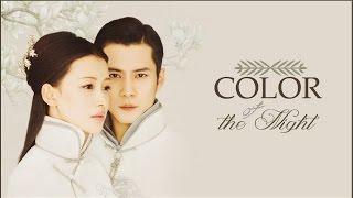 COLOR OF NIGHT - YI LIAN KAI & QIN SANG