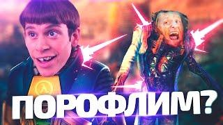 Пол-Жизни 1 Кооператив [By azazin]
