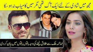 Shamoon Abbasi accidentally reveals why He left Humaima Malik | Inteview with Farah | Desi Tv