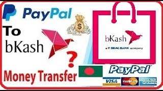 PayPal To Bkash Money transfer? || PayPal Dollar convert to bd Taka ||  Bangla Tutorial -2018