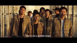 Trailer of The Merciless (2017)