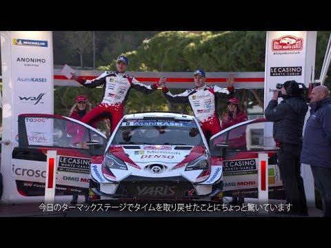 WRC 2019 Rd.1 モンテカルロ ハイライト動画 | TOYOTA GAZOO Racing