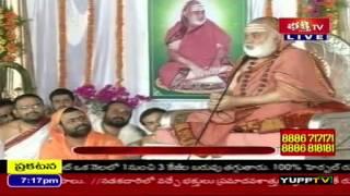 Anugraha Bhashanam of Sringeri Jagadguru Sri Bharathi Tirtha Mahaswamiji @ Sri Peetham, Kakinada 2/2