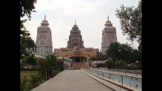 अग्रोहा धाम मंदिर, हरियाणा | Agroha Dham Temple Hisar