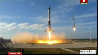 Илон Маск запустил ракету к Марсу под песню Дэвида Боуи