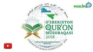 Qur'on musobaqasi 2018 I Jizzax viloyati   11.03.2018